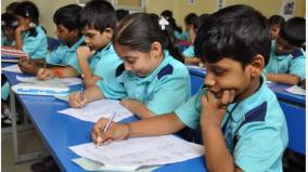 monthly-scholarship-today-is-the-last-day-to-apply-for-the-national-talent-search-examination