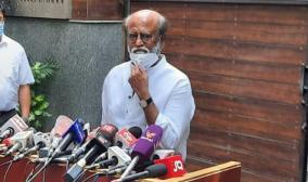 i-will-announce-my-decision-as-soon-as-possible-rajini-interview