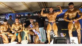 male-award-for-karaikal-rajasekaran-degree-of-indian-fitness-federation