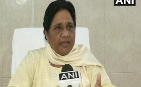 bsp-demands-up-gobt-reconsider-decision-on-law-against-love-jihad