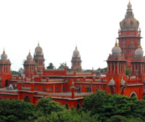 highcourt-order-in-anna-university-exam-fee-case