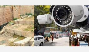 there-is-no-funding-for-cctv-to-prevent-mineral-plunder-4-district-collectors-report-high-court-rejection