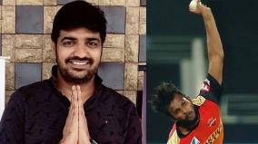 actor-sathish-voices-support-for-t-natarajan-inclusion-in-indian-team