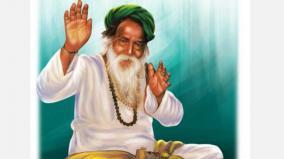 yogi-ramsuratkumar-jayandhi