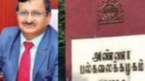 anna-university-vice-chancellor-case-hc-questions