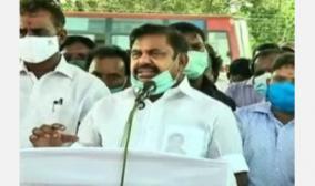 permanent-solution-for-rainwater-harvesting-in-south-chennai-and-suburbs-cm-announces-visit-to-pallikaranai-okkiyam-madhu-and-muttukkadu-areas
