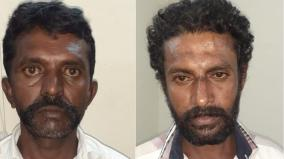 disguised-fisherman-killed-in-ramanathapuram-assassins-surrender-in-coimbatore