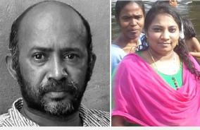 coimbatore-district-court-sentences-couple-to-life-imprisonment-for-killing-woman-for-impersonation