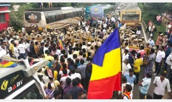 pmk-road-blockade-demanding-20-reservation-traffic-damage-in-chennai