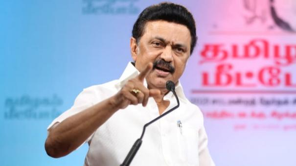 mega-collections-by-private-companies-to-provide-fc-for-lorries-anti-corruption-probe-needed-stalin