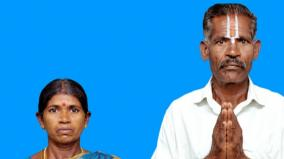 husband-suicide-in-villupuram