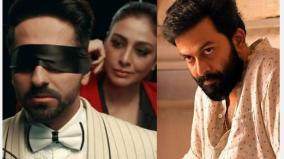prithviraj-to-star-in-andhadhun-malayalam-remake