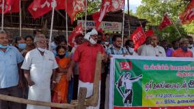 protest-in-trichy