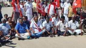 kovilpatti-cpm-protest