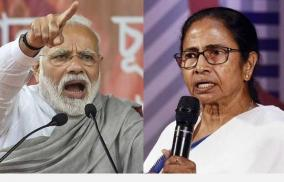 where-has-pm-cares-fund-money-gone-asks-mamata