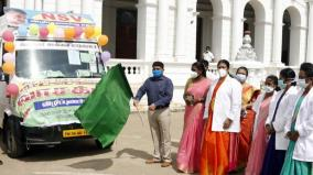 modern-family-contraception-camp-for-men-in-chennai-campaign-by-chennai-corporation-vehicle