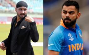 captaincy-not-affecting-kohli-others-have-to-step-up-harbhajan