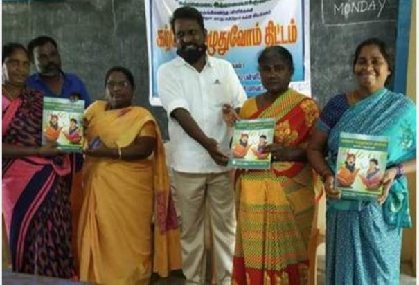 new-adult-education-program-teaching-classes-start-for-12-188-students-in-coimbatore