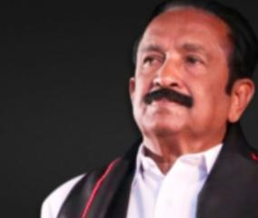 vaiko-urges-to-hike-government-doctors-pay
