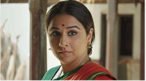 vidya-balan-its-so-precious-when-people-appreciate-your-work