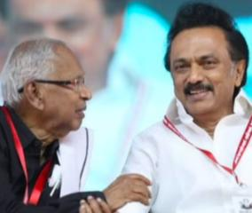 mk-stalin-birthday-wishes-to-k-veeramani