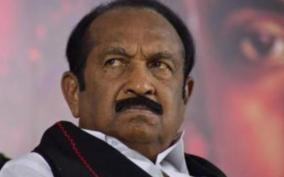 vaiko-urges-to-less-fee-in-cuddalore-and-erode-government-medical-colleges