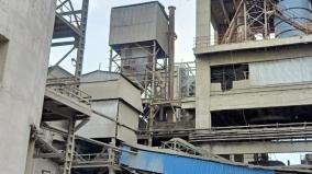 fine-for-cement-factory