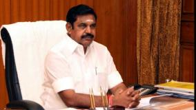 sivagangai-rains-due-to-purevi-storm-will-the-chief-minister-s-visit-be-postponed