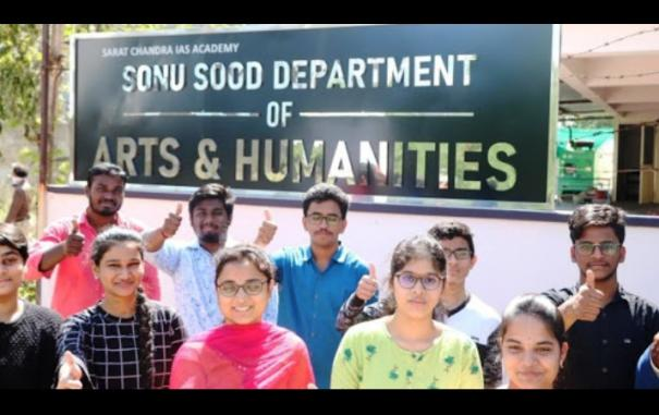 Now Sonu Sood Department of Arts and Humanities in Andhra institute