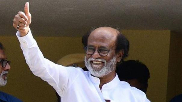 rajini-party-announcement-trending