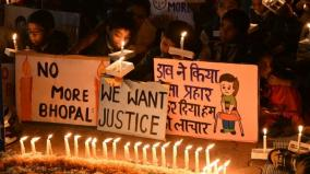 254-survivors-of-bhopal-gas-tragedy-died-of-covid-19-mp-govt