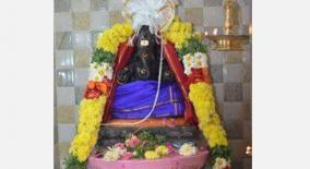 sangadahara-chadhurthi