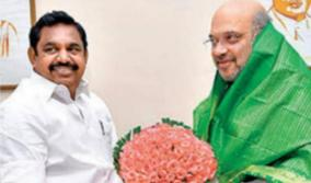purevi-storm-warning-amit-shah-interrogates-chief-minister-palanisamy