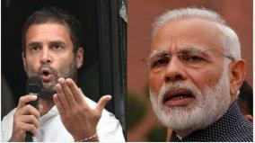 what-does-pm-stand-by-rahul-on-centres-stand-on-covid-19-vaccine