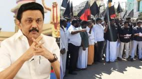 dmk-black-flag-protest-in-support-of-struggling-farmers-on-december-5-district-secretaries-meeting-concludes