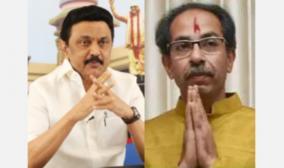 stalin-praises-chief-minister-uddhav-thackeray