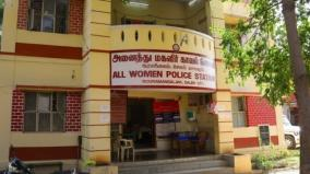 govt-names-10-best-performing-police-stations-manipurs-nongpok-sekmai-tops-list