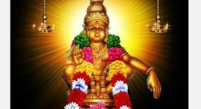 ayyappa-swami