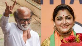 khushboo-tweet-about-rajini-political-entry