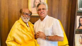 rajini-appointed-bjp-executive-in-rajini-makkal-mandram-executive-he-quit-the-bjp-soon-after-the-announcement