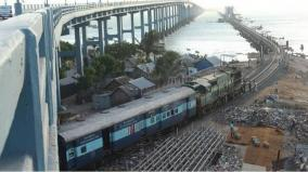 rameswaram-express-staged-in-ramanathapuram-station