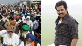 karthi-press-release-about-farmers-protest