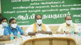 minister-udayakumar-on-cyclone-alert-measures