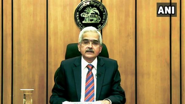 rbi-expects-positive-growth-in-second-half-of-2020-21