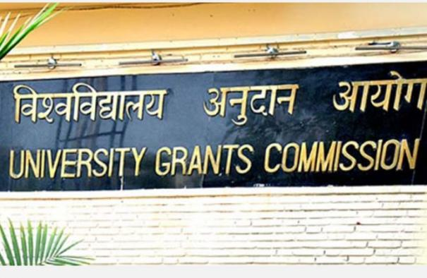 ugc-extends-deadline-for-admission-to-open-distance-learning-online-programmes