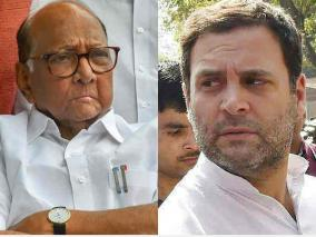 rahul-gandhi-s-consistency-is-issue-says-sharad-pawar