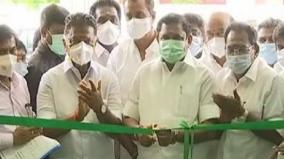 cm-declares-open-periyar-water-project-for-madurai