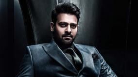prabhas-in-4-films