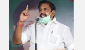 there-will-never-be-a-day-when-stalin-does-not-lash-out-at-us-with-the-focus-on-elections-chief-minister-s-speech-in-madurai