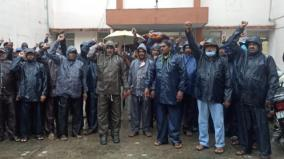 eb-workers-protest-in-karaikkal